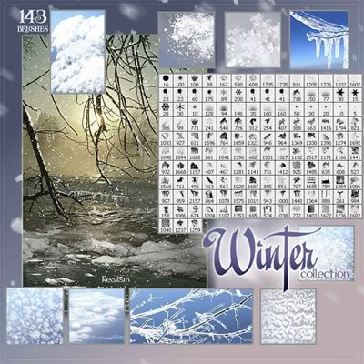 مجموعة مميزة من الفرش Rons Winter Collection Winter2