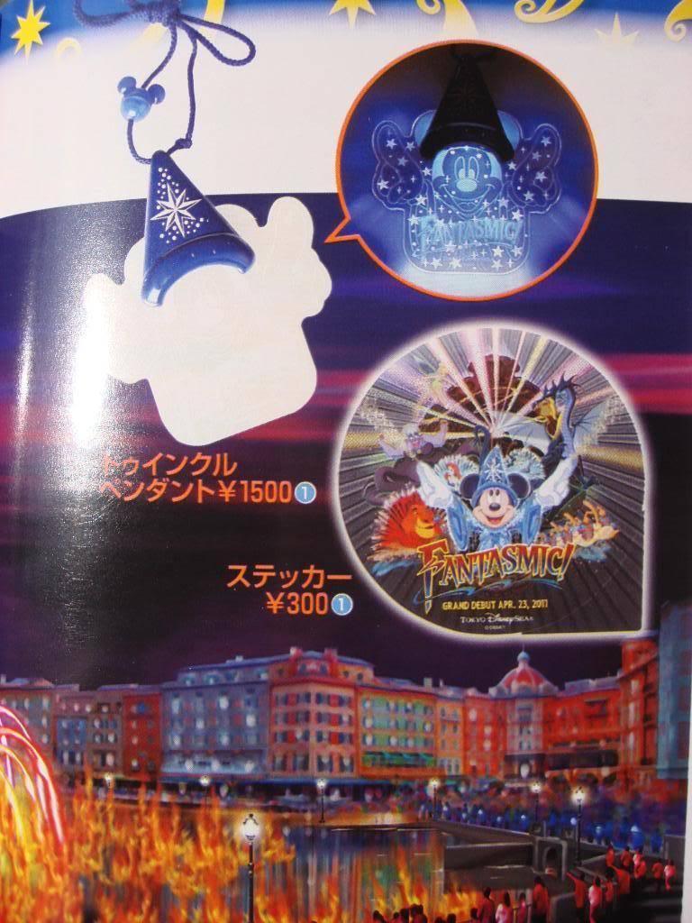 [Tokyo DisneySea] Fantasmic! (2011) - Page 3 DSC05326