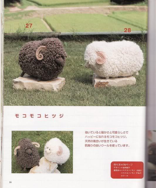 móc cừu? 024