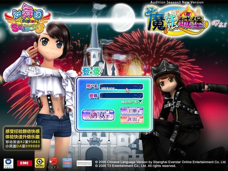 Audition Offline 3D V.3.1 (Bản chơi offline của game Audition ) 2007_1_5_213035