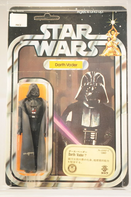 The TIG FOTW Thread: Darth Vader DSC_0049-4
