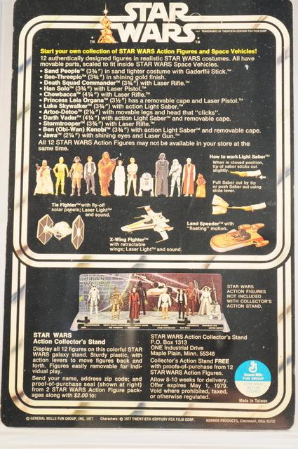 The TIG FOTW Thread: Darth Vader DSC_0051-4