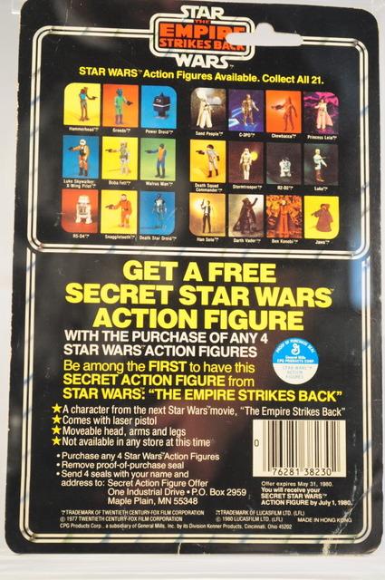 The TIG FOTW Thread: Darth Vader DSC_0054-4