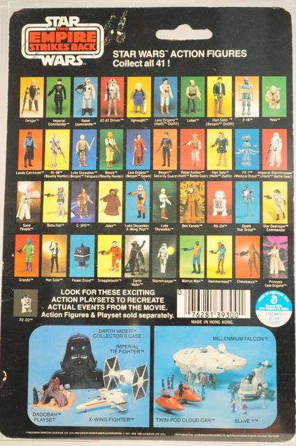 The TIG FOTW Thread: Darth Vader DSC_0056-3