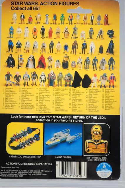 The TIG FOTW Thread: Darth Vader DSC_0062-4