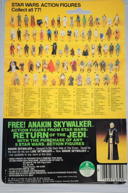 The TIG FOTW Thread: Darth Vader DSC_0066-3