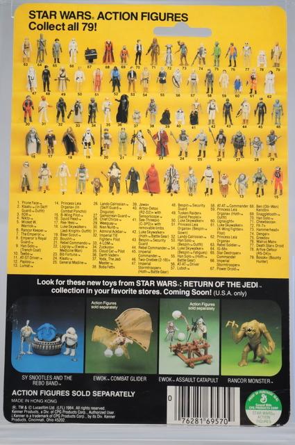 The TIG FOTW Thread: Darth Vader DSC_0068-3