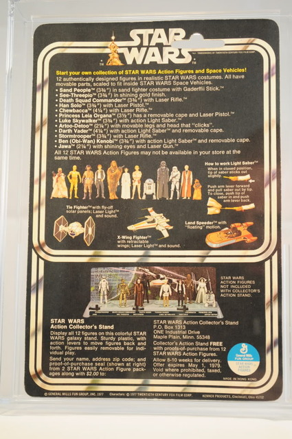 The TIG FOTW Thread: Darth Vader DSC_0082-2