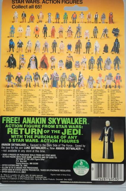 The TIG FOTW Thread: Darth Vader DSC_0087-2