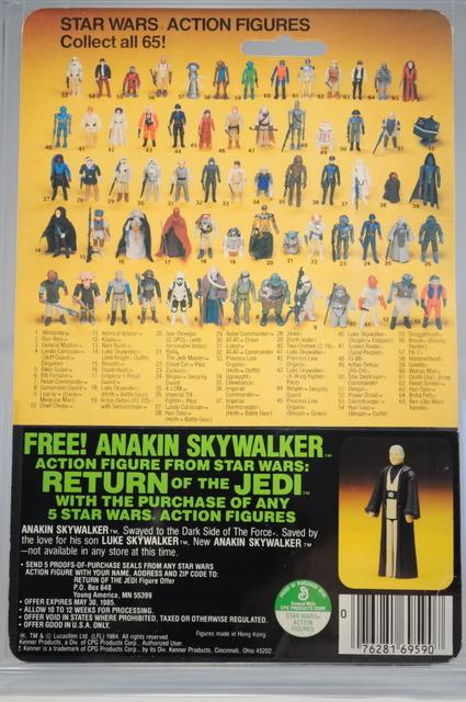 The TIG FOTW Thread: Darth Vader DSC_0089-1