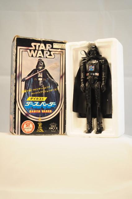 The TIG FOTW Thread: Darth Vader DSC_0094