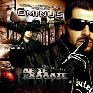 OMINUS - ΔΕΝ ΣΕ ΧΑΛΑΣΕ. [Promo/e-single/256Kbps] [03/2010] 1-OMINUS