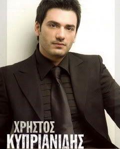 ΚΥΠΡΙΑΝΙΔΗΣ ΧΡΗΣΤΟΣ - ΓΙΑ ΦΑΝΤΑΣΟΥ. Kyprianidis