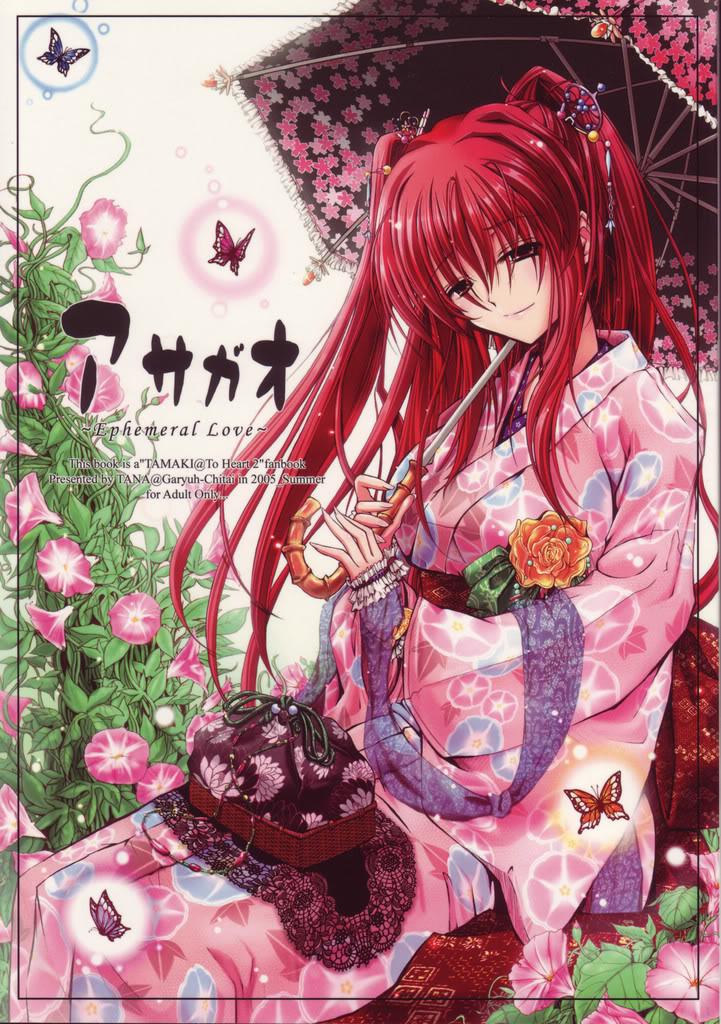 Sapphire Yuudai Toheart2sfd