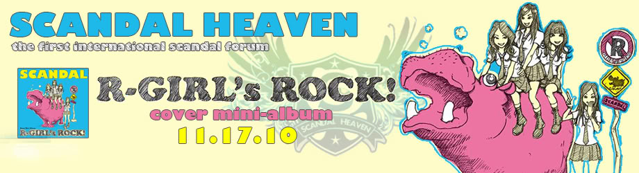 R-GIRL's ROCK Layout Banner Contest Banner1-1