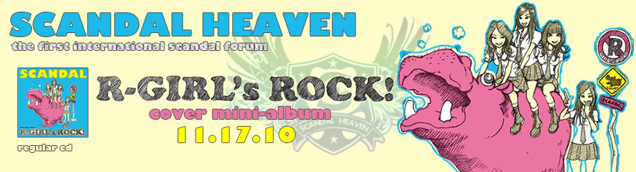 R-GIRL's ROCK Layout Banner Contest Banner1