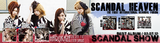 SCANDAL SHOW Layout Banner Voting Group B Th_ssbanner2