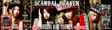 Queens are trumps Layout Banner Contest Finals Th_test