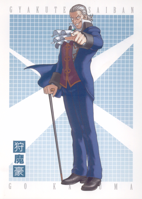 Ficha de Draco Postcard_08