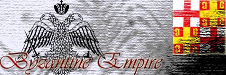 SIG SHOP OPENZ Byzantinelogo
