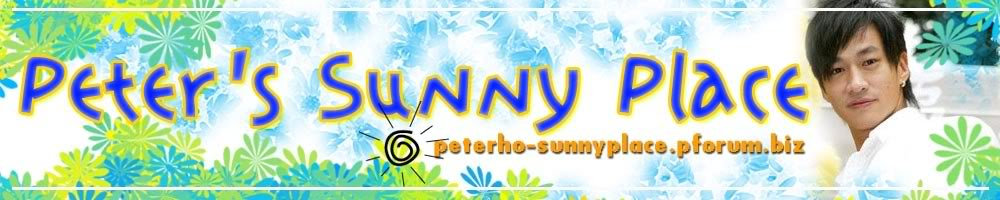 Peter's Sunny Place