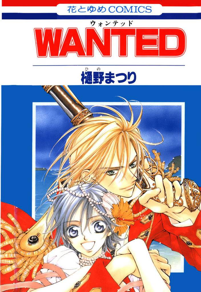 [DD] Wanted 1/1 (Completo) Coverbook