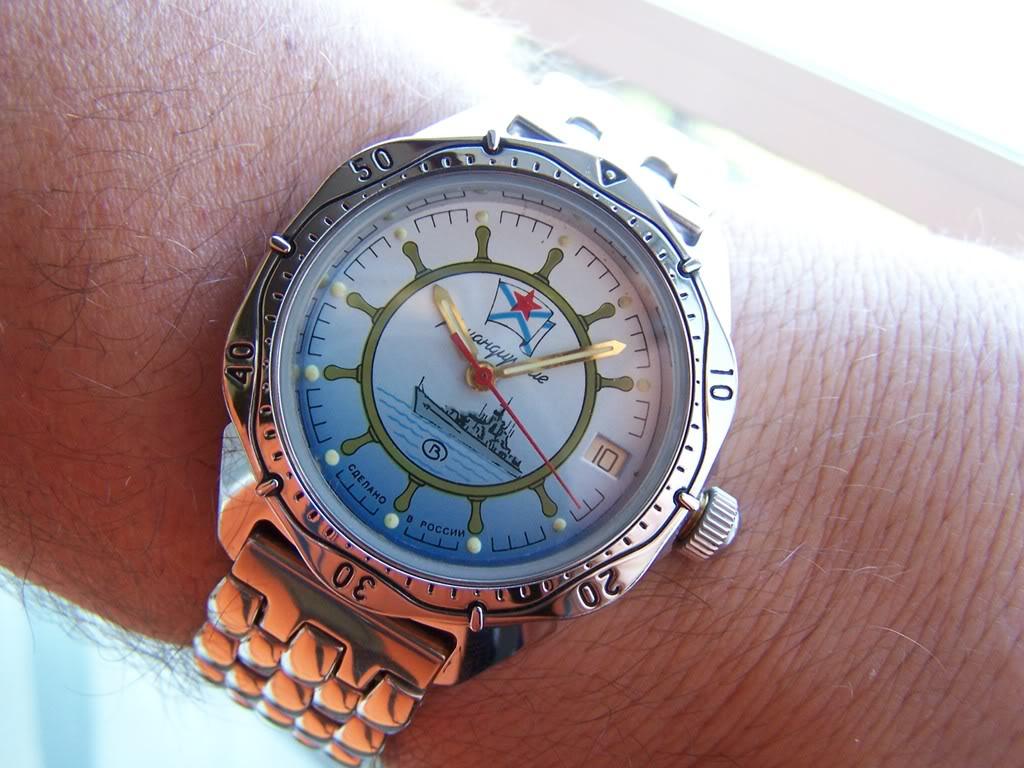 Watch-U-Wearing 8/18/10 100_4870