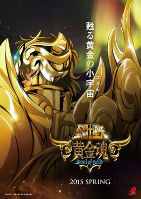 Saint Seiya: Soul of Gold SoulOFGold_zpszra5tvf9