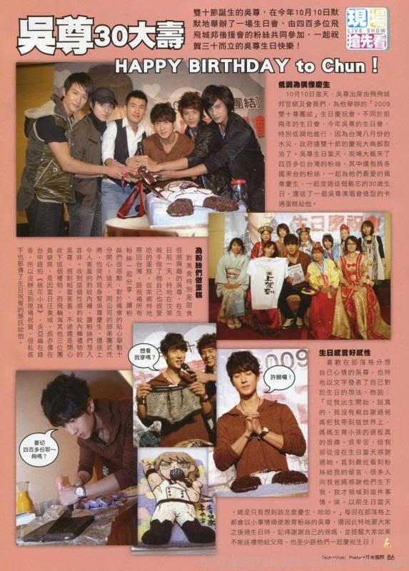 [2009.11]FANS Mag 3-19