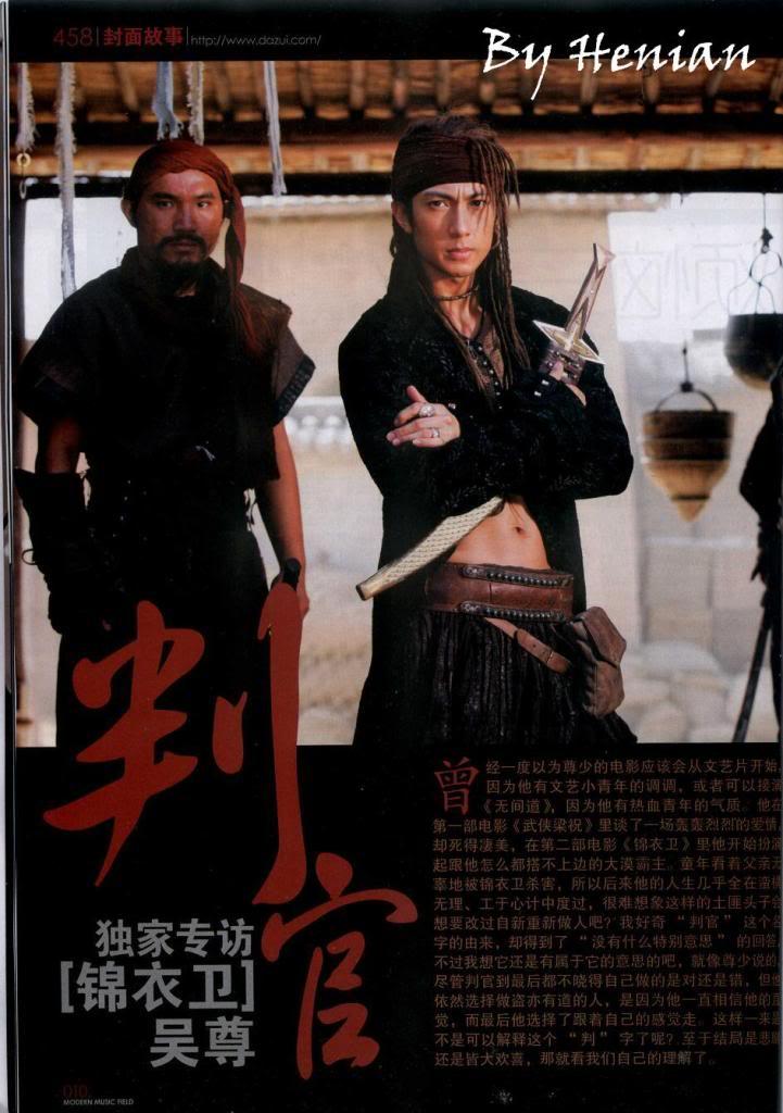 [2009.11.29]China Mag-We Music 3-2
