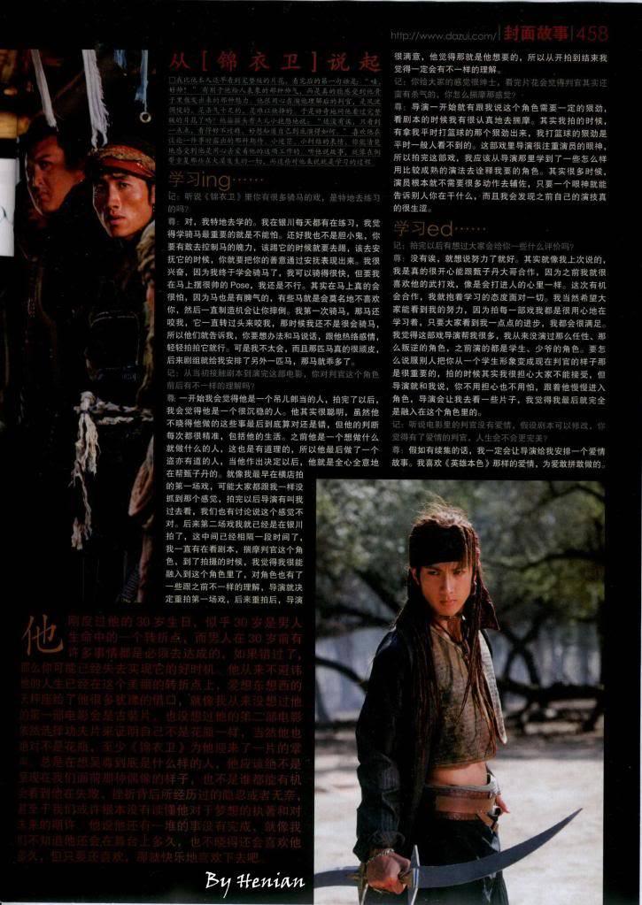 [2009.11.29]China Mag-We Music 4_2