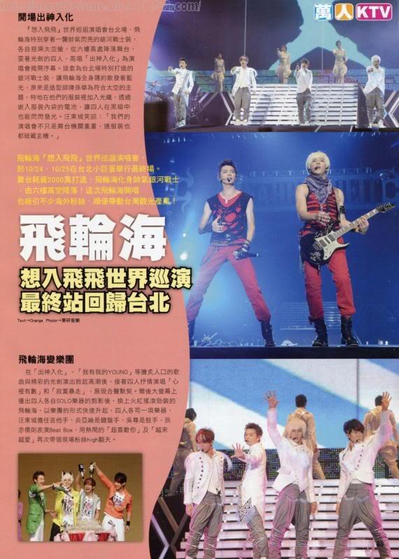 [2009.11]FANS Mag 5-13