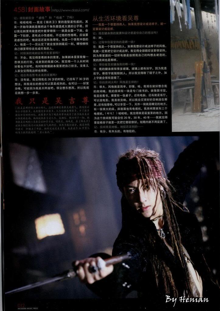 [2009.11.29]China Mag-We Music 5-2