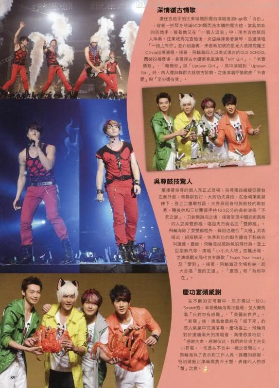 [2009.11]FANS Mag 6-11