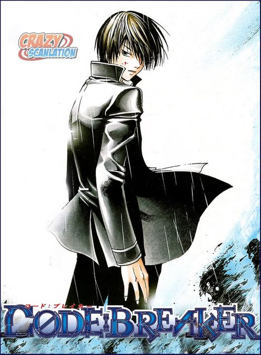 abc de personajes manga Codebreaker2