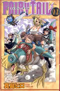 Manga Fairy Tails 1/123 Fairy11