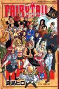 Manga Fairy Tails 1/123 Fairy6