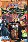 Manga Fairy Tails 1/123 Fairy7