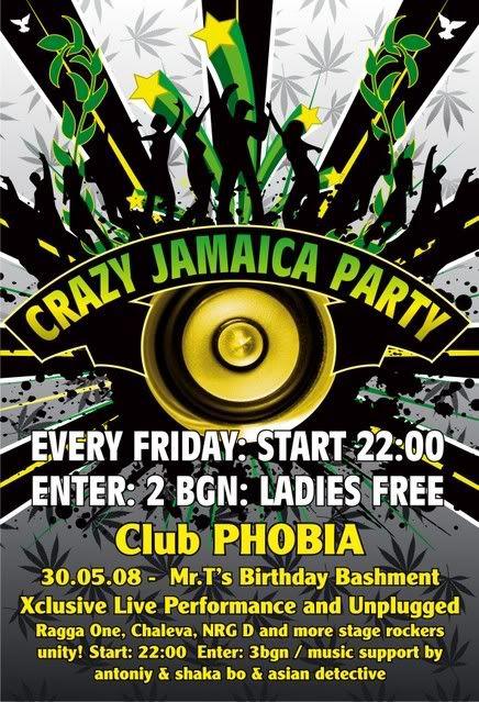 Crazy Jamaica Party Rcok_Da_Babylon