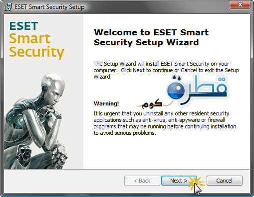 ESET Smart Security 3.0.669 || ESET NOD32 Antivirus 3.0.669 حصريــا Ess1