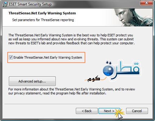 ESET Smart Security 3.0.669 || ESET NOD32 Antivirus 3.0.669 حصريــا Ess5