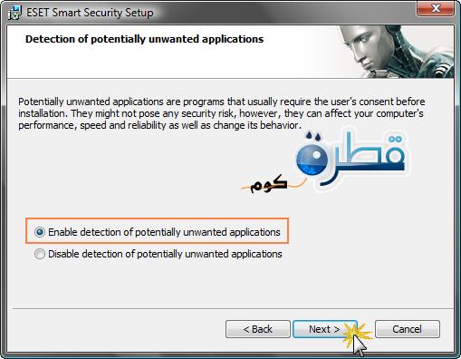 ESET Smart Security 3.0.669 || ESET NOD32 Antivirus 3.0.669 حصريــا Ess6