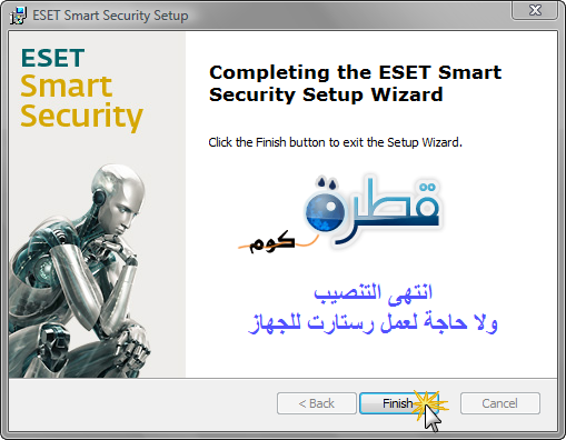 ESET Smart Security 3.0.669 || ESET NOD32 Antivirus 3.0.669 حصريــا Ess9