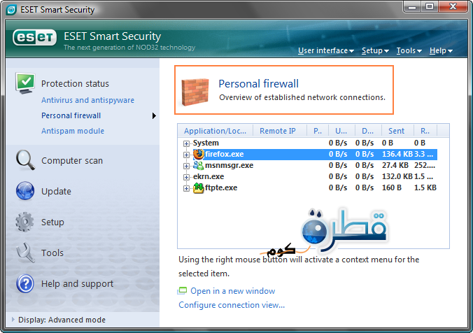 ESET Smart Security 3.0.669 || ESET NOD32 Antivirus 3.0.669 حصريــا Esu1