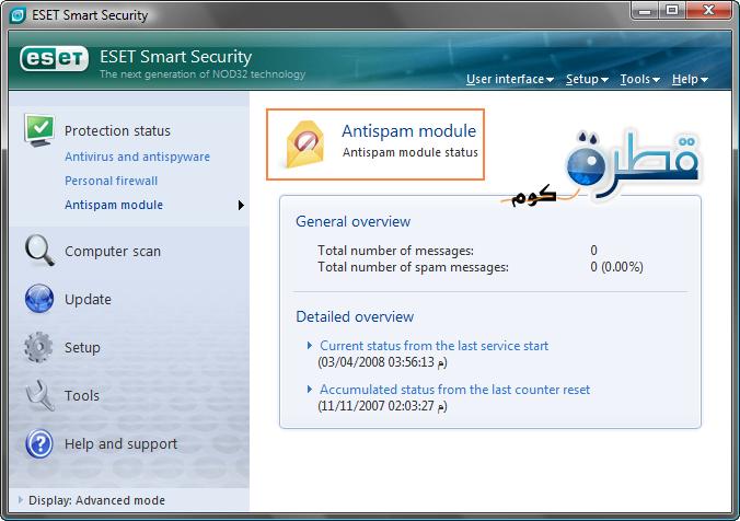 ESET Smart Security 3.0.669 || ESET NOD32 Antivirus 3.0.669 حصريــا Esu2