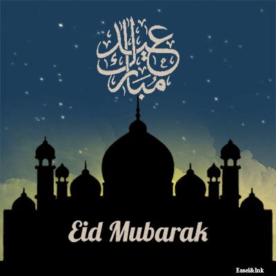 *****Eid Greetings***** Eid03
