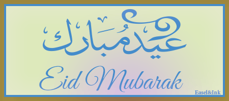 *****Eid Greetings***** Eid07