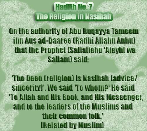 The Forty Nawawi Hadith Had07