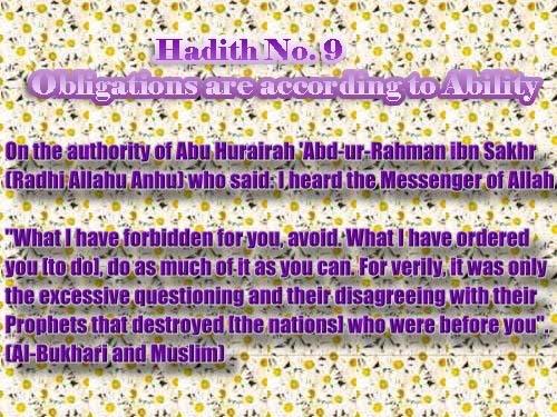 The Forty Nawawi Hadith Had09
