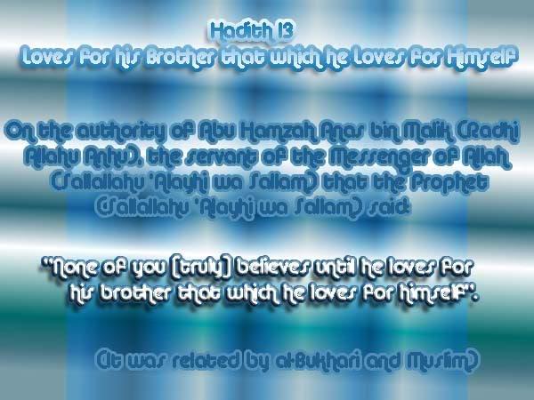 The Forty Nawawi Hadith Had13